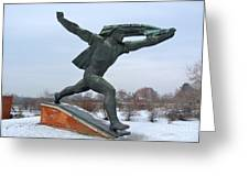 Monument To The Hungarian Socialist Republic Greeting Card