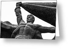 Monument To The People 0131 - Textured Pencil Greeting Card