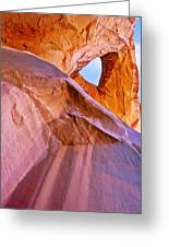 Monument Valley - Eye Of The Sun Greeting Card