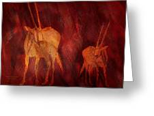 Moods Of Africa - Gazelle Greeting Card