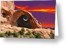 Moon In Corona Arch Greeting Card