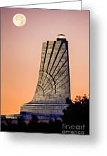 Moon Over Memorial Greeting Card