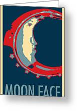 Moon Phase In Hope Greeting Card