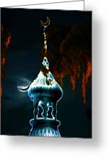Moonlight Minaret Greeting Card