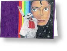 Moonwalker Greeting Card by Bav Patel