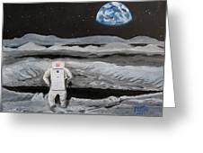 Moonwalker Greeting Card