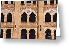 Moorish Arches Madrid Greeting Card