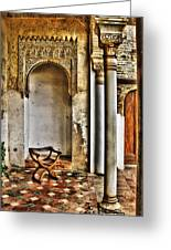 Moorish Chair And Alcove At The Alhambra Greeting Card