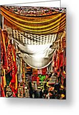 Moorish Market In Granada 2 Greeting Card