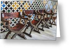 Moorish Tile Work At The Alhambra Greeting Card