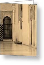 Moorish Walkway In Sepia At The Alhambra Greeting Card