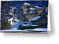 Moraine Lake Reflection Abstract Greeting Card