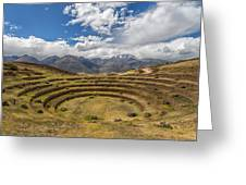 Moray - Peru Greeting Card