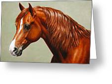 Morgan Horse - Flame - Mirrored Greeting Card