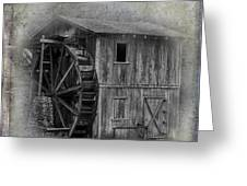 Morgan's Mill Greeting Card