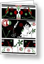 Morioka Montage In Holiday Colors Greeting Card