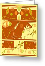 Morioka Montage In Sixties Sunshine Greeting Card