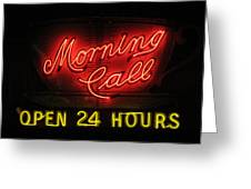 Morning Call Neon - New Orleans La Greeting Card
