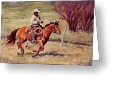 Morning Commute Working Cowboy Western Art Greeting Card