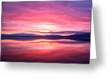 Morning Dawn Greeting Card by Michael Pickett