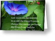 Morning Glory Serenity Prayer Greeting Card