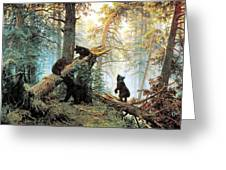Morning In A Pine Forest Greeting Card by Ivan Shishkin