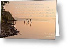 Morning Inspiration Greeting Card