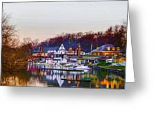Morning On Boathouse Row Greeting Card