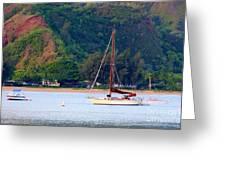 Morning On Hanalei Bay Greeting Card