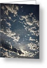 Morning Sky Fantasy Greeting Card