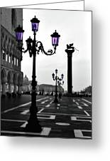 Morning - St. Mark's Square Greeting Card