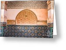 Moroccan Architecture Greeting Card
