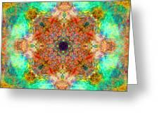 Moroccan Sun Mandala Greeting Card