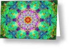Moroccan Lace Mandala Greeting Card
