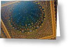 Moroccan Mausoleum Dome Greeting Card