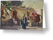 Moroccan Scene Greeting Card