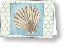 Moroccan Spa 1 Greeting Card