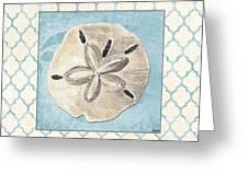 Moroccan Spa 2 Greeting Card