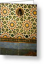 Moroccan Water Fountain Greeting Card by Ralph A  Ledergerber-Photography