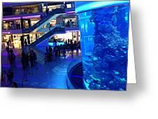 Morocco Mall Blue Greeting Card