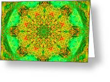Morocco Mandala Greeting Card