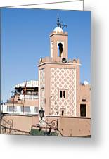 Morocco Mosque Greeting Card