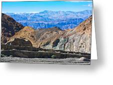 Mosaic Canyon Picnic Greeting Card
