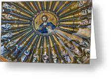 Mosaic Of Christ Pantocrator Greeting Card by Ayhan Altun