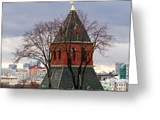 Moscow As Viewed From The Kremlin - Square Greeting Card