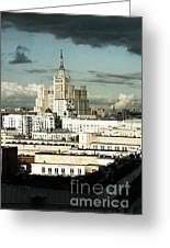 Moscow Edge Greeting Card