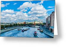 Moscow Kremlin And Busy River Traffic Greeting Card