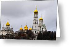Moscow Kremlin Cathedrals - Square Greeting Card