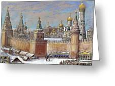 Moscow: Kremlin Greeting Card