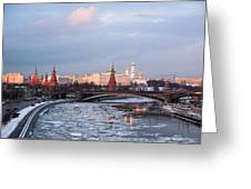 Moscow Kremlin In Winter Evening - Featured 3 Greeting Card